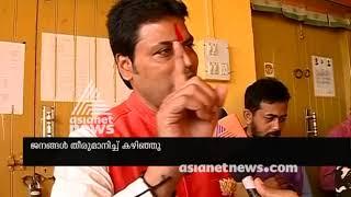 Tripura elections 2018 LIVE UPDATES : ത്രിപുരയില് വന് പ്രചാരണവുമായി രാഷ്ട്രീയ പാര്ട്ടികള്