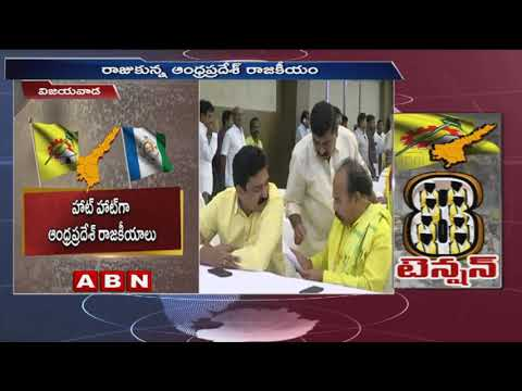 TDP Counter To YCP MLA Kotamreddy Sridhar Reddy Comments | ABN Telugu