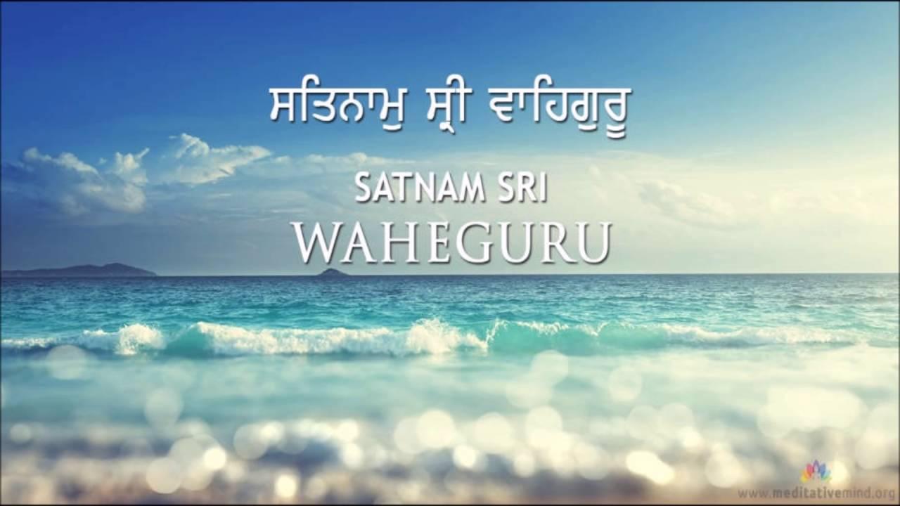 Waheguru Quotes Wallpaper Meditative Jaap Of Satnaam Waheguru Youtube