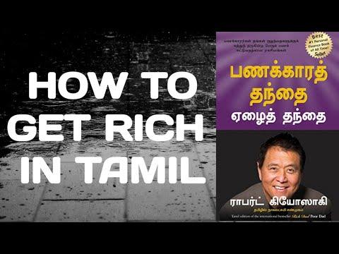 kiyosaki spaeach how to get rich