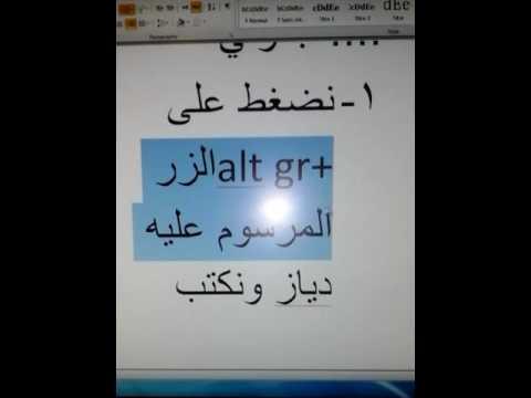 4265f34be طريقة الكتابة بلون الأزرق على الفيس بوك - YouTube