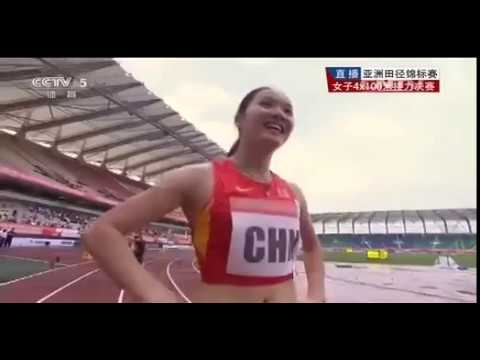 Asian Athletics Championship 2015 Women 4x100 Relay Final in Wuhan China