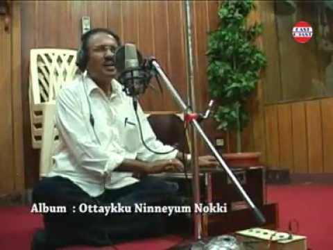Ghazal umbai malayalam mp3 downloads