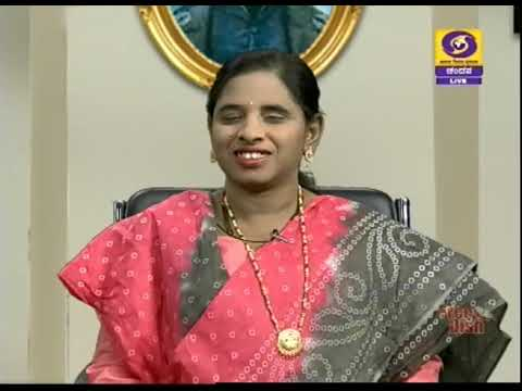 World Braille Day Special Program | DD Chandana