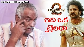 OMG! Mahesh Babu Comments On 'Baahubali'    S. S. Rajamouli