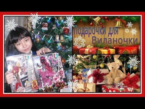 Видео вилана вульф подарок на новый год