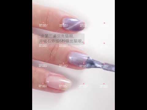 koko style's 光療指甲油示範