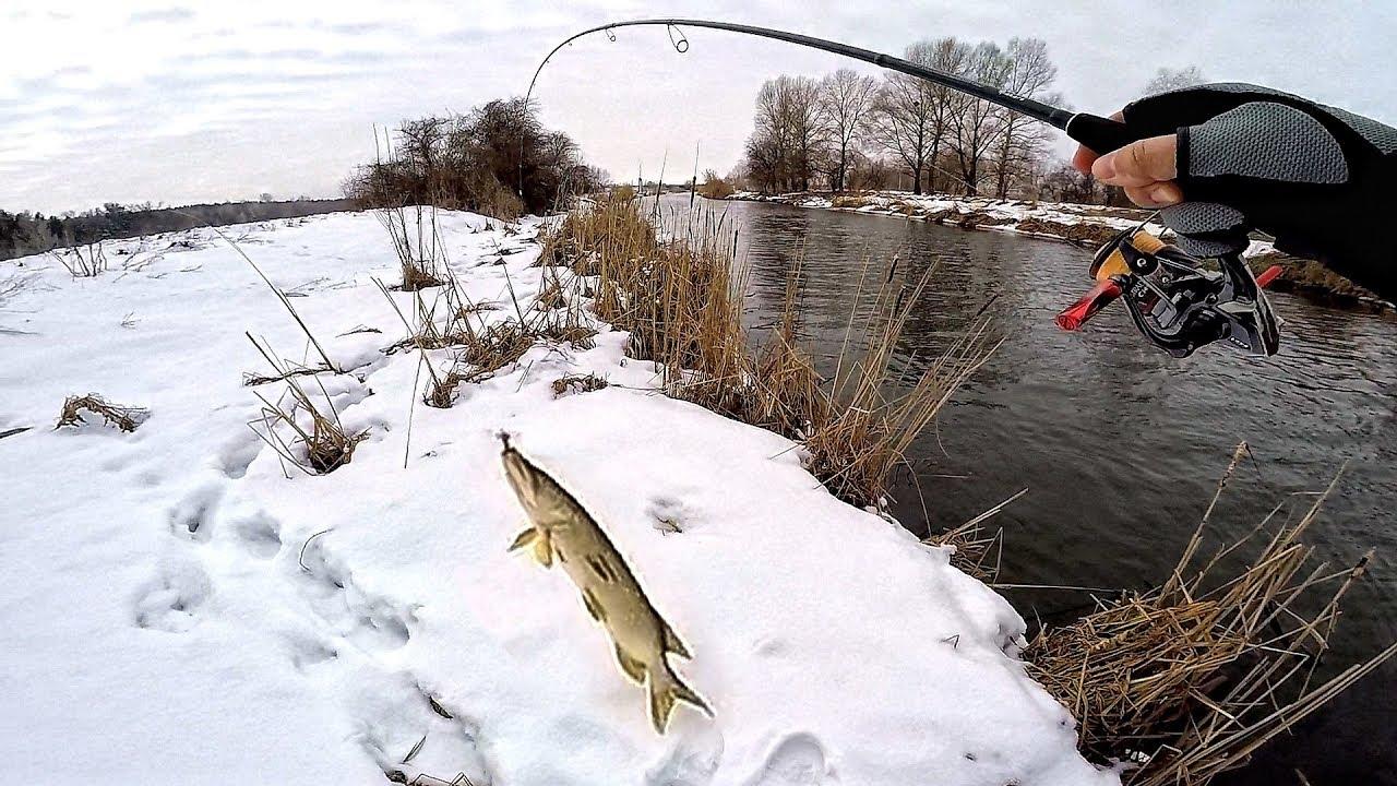 Зимняя ловля на малых реках
