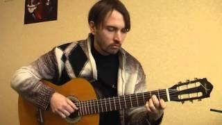 """""""Рідна мати моя"""" (аранжировка на гитаре В.Трощинков) уроки гитары Киев и Скайп"""