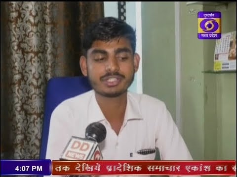 Urdu Ground Report Madhya Pradesh: Digital India Ujjain