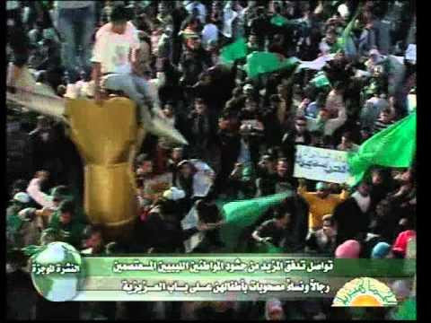 اغنية زنقة زنقة الليبية الاصلية