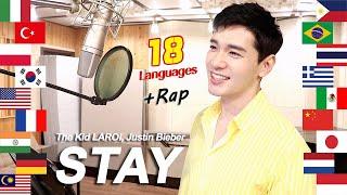 Korean Guy Singing STAY in 18 Languages + RAP (The Kid LAROI, Justin Bieber) Multi-Language Cover