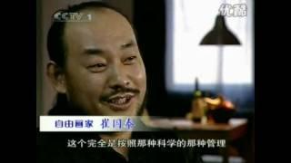 陈丹青出走清华 5