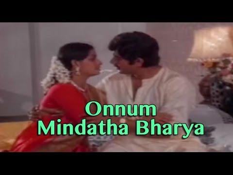 Onnum Mindatha Bharya 1984 Malayalam Full...