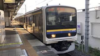 209系2100番台マリC617編成蘇我発車