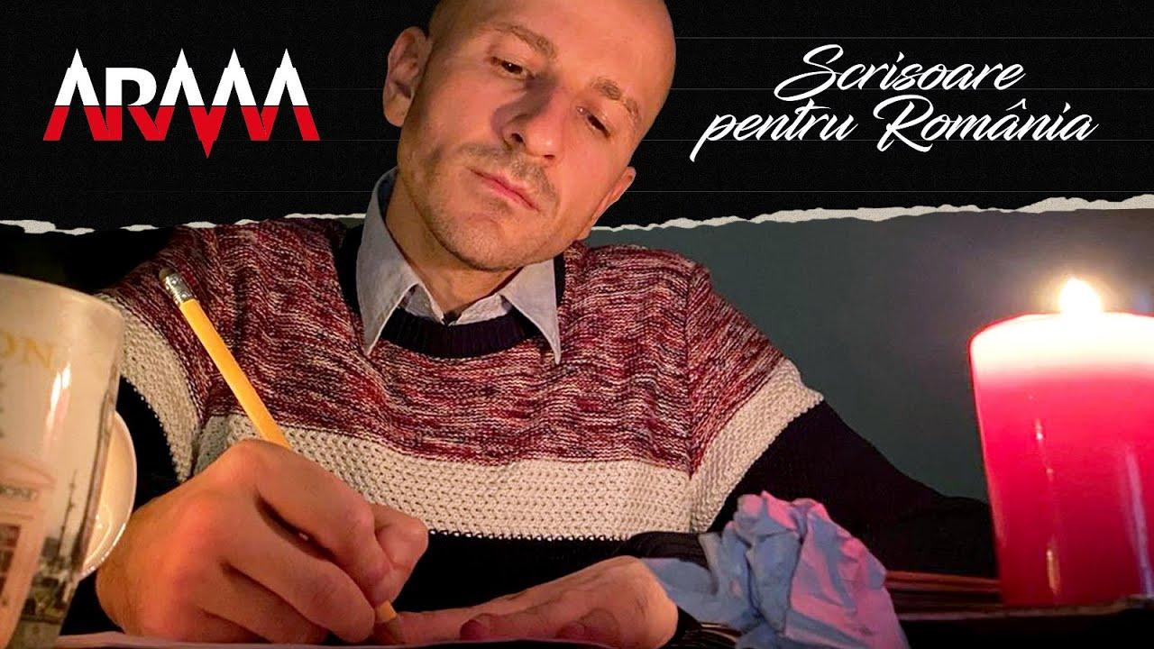 ARMA - Scrisoare pentru Romania