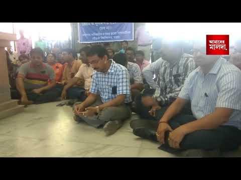 গৌড়বঙ্গে কর্মবিরতিতে সামিল উপাচার্য-অধ্যাপক