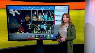 فرحة عارمة بعد صعود تونس والجزائر إلى نصف نهائي كأس الأمم  لأفريقية