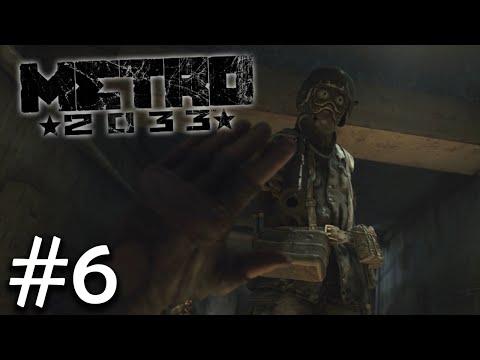 ยิงแบบกระสุนจะหมดปะล่ะ - Metro 2033 #6