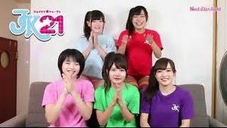 今日は何の日? ☆三ツ矢サイダーの日…アサヒ飲料株式会社が制定 古くか...