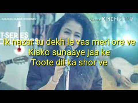 Maahi Ve Karaoke with Lyrics | Neha Kakkar | Wajah Tum Ho