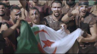 بالفيديو | أغنية راب لتشجيع الجزائر بأمم إفريقيا وتستعيد ذكريات أحداث أم درمان في رسالة إلى مصر