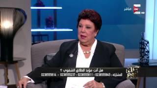 كل يوم - د. سعد الدين الهلالي: المأذون من أسباب أمية الشعب