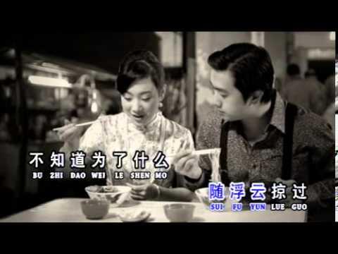 Qian Yan He Wan Yu - Wang Rou An - Yohana