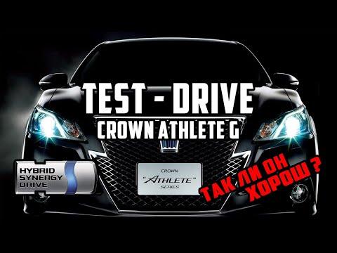 Тест драйв Toyota Crown Athlete G. 14 поколение, S210.