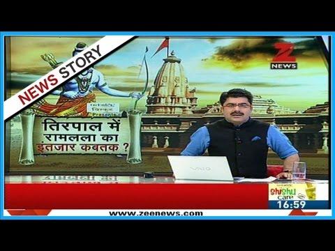 What Hindu saints think about Ram Mandir issue?