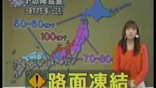 半井小絵 天気予報まとめ 半井小絵 検索動画 17