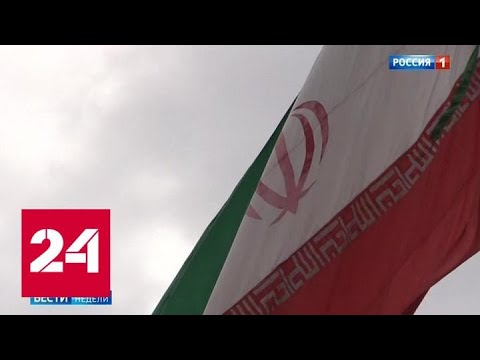 США проигрывают Ирану