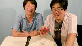 昭和のことを語らせろ! 「ゲーム&ウォッチ」編 ダブルエッジ 【ダブル...