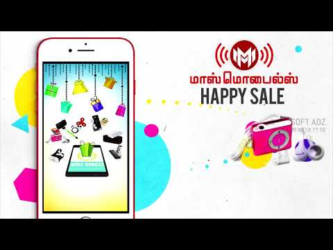 Mass Mobiles New Year Offer Ad | SOFT DREAMZ MULTIMEDIA