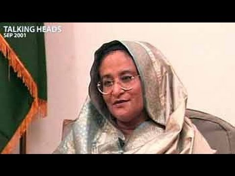 Talking Heads with Sheikh Hasina (Aired: September 2001)