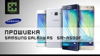 Прошивка Samsung Galaxy A5 SM-A500F, SM-A510F, SM-A510FD (OS 6.0.1)(, 2016-07-09T03:12:19.000Z)