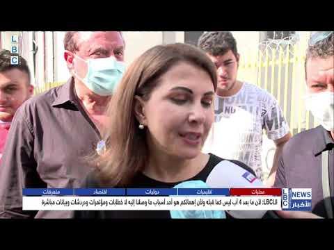 ماجدة الرومي من بيروت: -إن الثورة تولد من رحم الأحزان-  - نشر قبل 13 ساعة