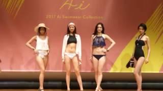 「2017三愛水着イメージガール」は、中国出身のスレンダー美女!