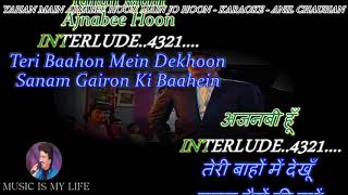 Yahan Main Ajnabee Hoon Karaoke With Scrolling Lyrics Eng. & हिंदी