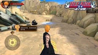 Waah Actionnya! | BLEACH Realm: Awakening of the Soul [CN] Android Action-RPG (Indonesia)