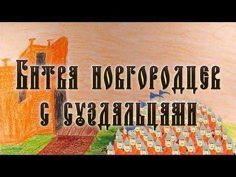 Иконы Пресвятой Богородицы, Иисуса Христа, Ангелов и Святых