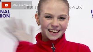 ВСЕ РАВНО ЛУЧШАЯ - Александра Трусова. Короткая Программа. Skate Canada 2019