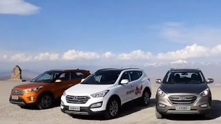 Test drive Hyundai Creta ix25 Part 3 смотреть