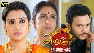 Azhagu - Tamil Serial | அழகு | Episode 452 | Sun TV Serials | 16 May 2019 | Revathy | VisionTime