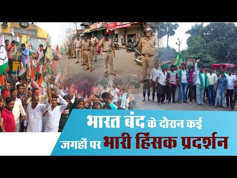Baharat Bandh called by Opposition parties against rising