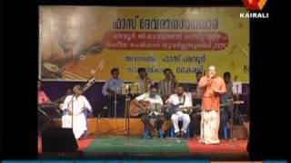 Onnini Shruthi Thaazhthi Jayachandran ഒന്നിനി ശ്രുതി