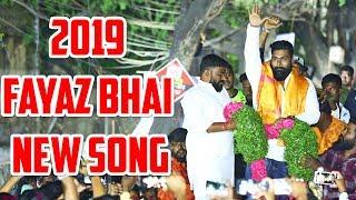PANJAGUTTA FAYAZ BHAI || VOL 2 NEW HINDI SONG || MARFA STYLE || 2019