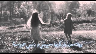 "shahenda- Habebty Bgd / #شاهندة ""حبيبتى بجد"" #sisterlove"