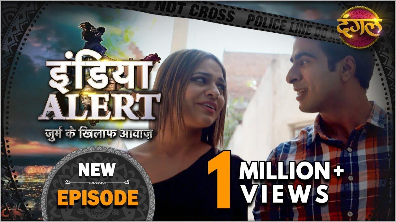 Download #India #Alert | New Episode 396 | Humko #Ishq Ne  (हमको इश्क ने) | #Dangal TV Channel