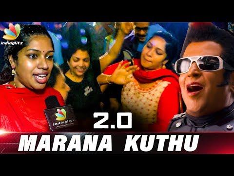 Thalaivar's Female Fans Marana Dance   Rohini Theatre 2.0 Public Review   Enthiran 2 FDFS Reaction
